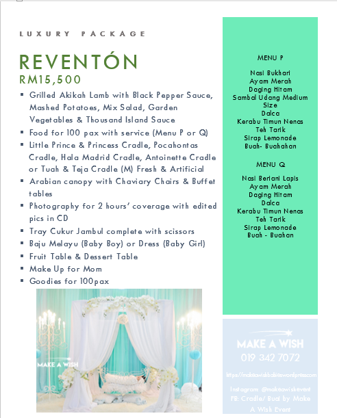 reventon packages